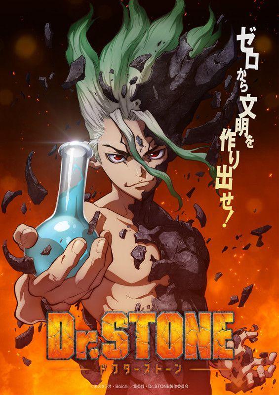 """Résultat de recherche d'images pour """"dr stone saison 1"""""""