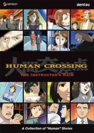 Human crossing anime