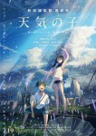 Weathering with you affiche jp 2