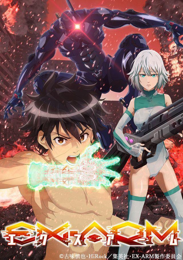 EX ARM anime visual