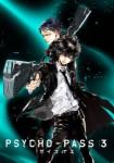 Psycho Pass Saison 3 annonce anime
