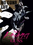 No guns life anime visual 1