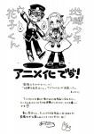 _Jibaku_Shounen_Hanako kun annonce auteur