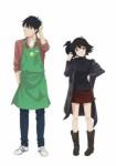 Sing yesterday anime visual 1
