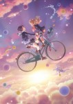 Adachi and Shimamura anime visual 2