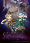 Made in abyss dawn of the deep soul anime visual 01