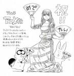 Annonce arte anime