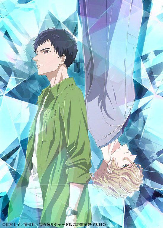 The case files of Jeweler Richard visual anime