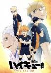 Haikyu s4 anime to the top