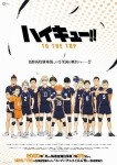 Haikyu to the top anime affiche