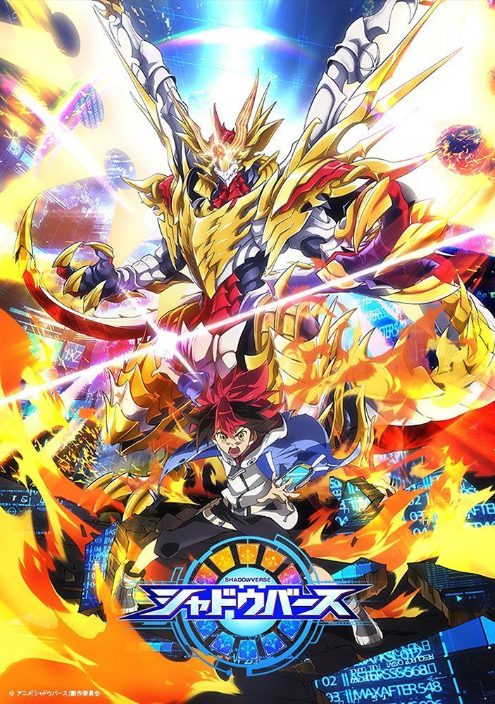 Shadowverse anime visual