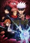 Jujuts Kaisen anime visual 3