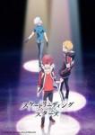 Skate leading stars anime visual