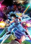 Dragon Quest anime 2020 visual