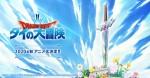 Dragon quest dai no daiboken 2020 anime teaser visual