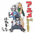 Kemono jihen annonce anime
