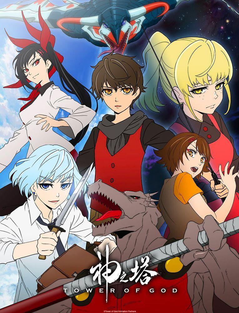 Tower of god anime visual 2