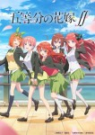 Quintessential_Quintuplets_Saison_2_anime_visual_2