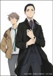 Fugo keiji balance unlimited anime visual