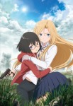 Otherside Picnic anime visual 1