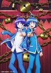 Welcome to Demon School Iruma kun Saison 2 anime visual 1