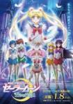 Sailor moon eternal affiche 3