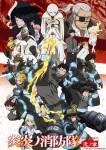 Fire Force saison 2 anime visual