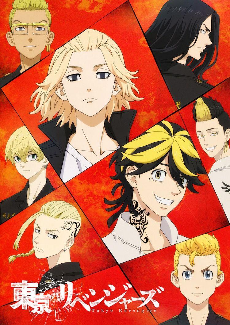 Tokyo_Revengers anime arc 2 visual