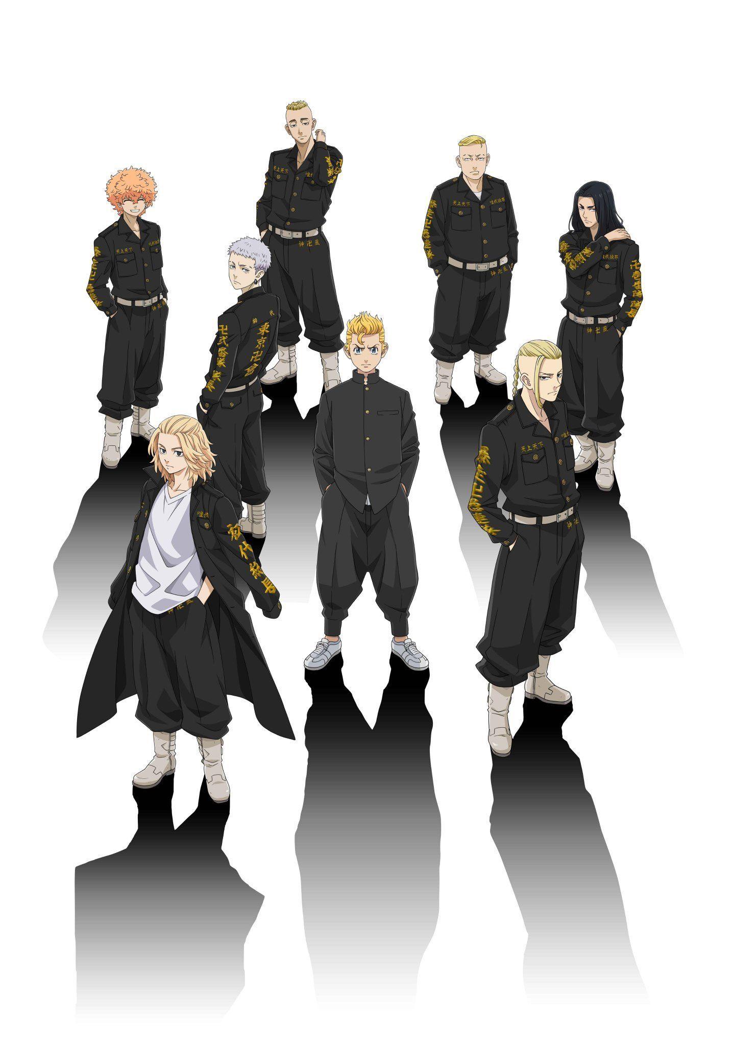 Tokyo revengers anime visual 2
