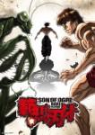 Baki_Son_of_Ogre_Hanma anime visual