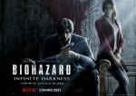 Resident Evil Infinite Darkness visual