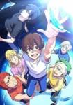 Bakuten anime visual 2
