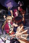 Deatte_5_Byo_de_Battle anime visual