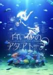 Shiroi_Suna_no_Aquatope anime visual