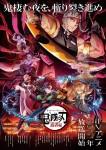 Demon_Slayer saison 2 visual 2