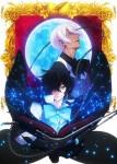 Les Memoires de Vanitas anime visual 1