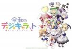 Reiwa_no_Di_Gi_Charat anime visual