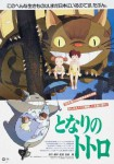 Tonari_no_Totoro 3