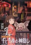 Sen_to_Chihiro_no_Kamikakushi 3