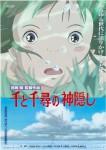 Sen_to_Chihiro_no_Kamikakushi