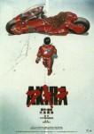 Akira affiche jp