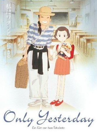 Only yesterday affiche de