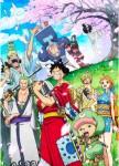One piece anime arc wano