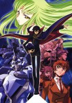 Code geass lelouch of rebellion visual 1