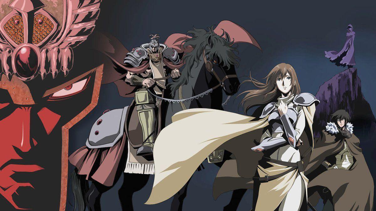 Legende raoh anime visual
