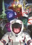 Gundam Unicorn visual 2