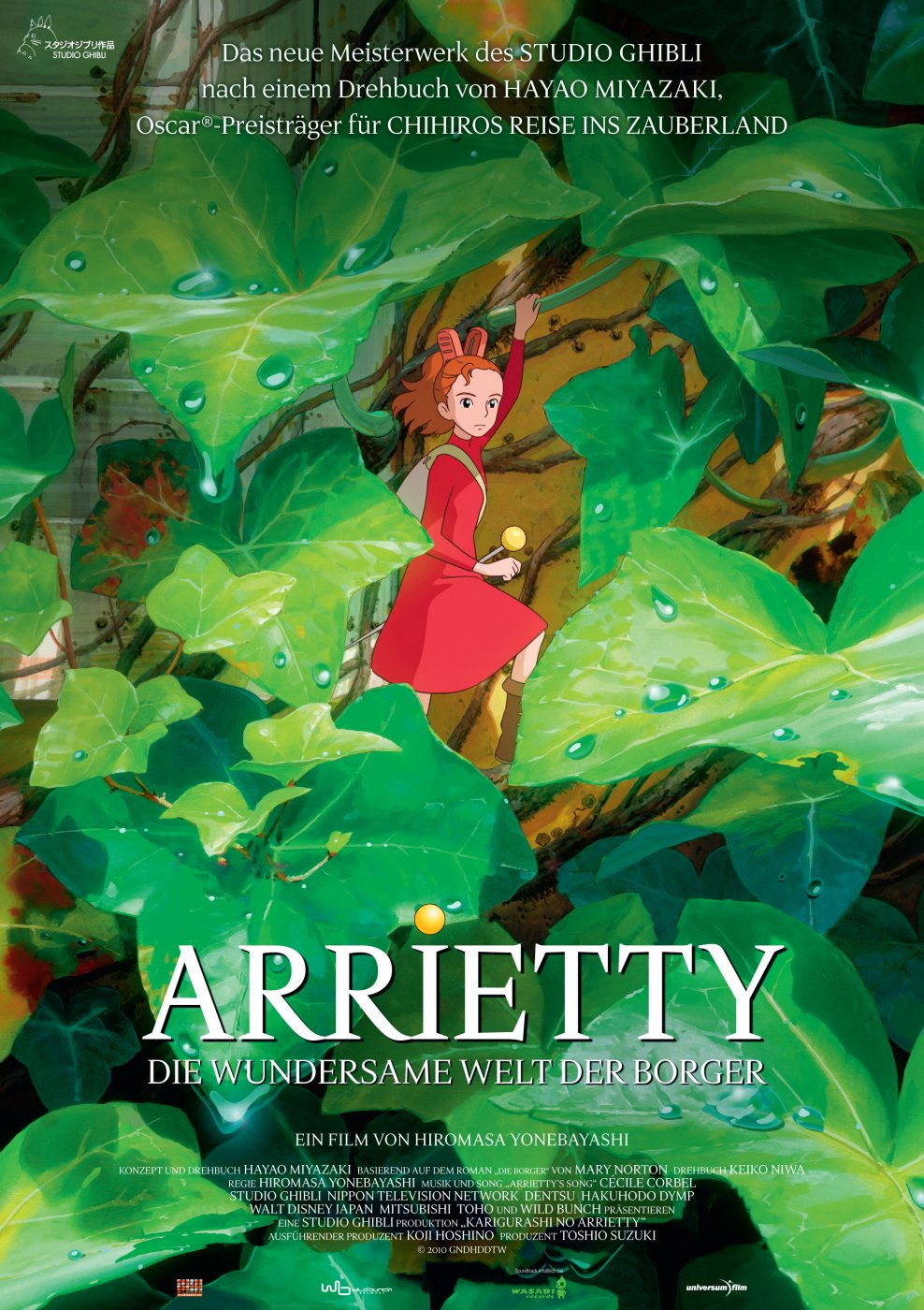 Arrietty affiche de
