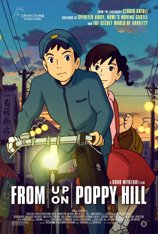 From up on poppy hill affiche us