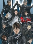 Gantz visual 1