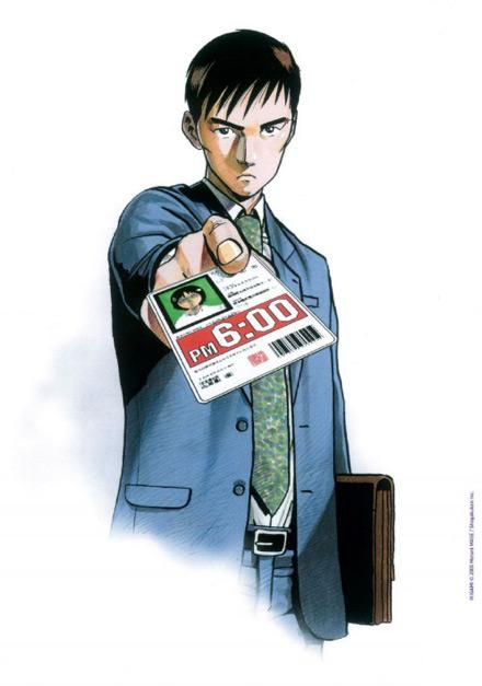 Ikigami illust 1